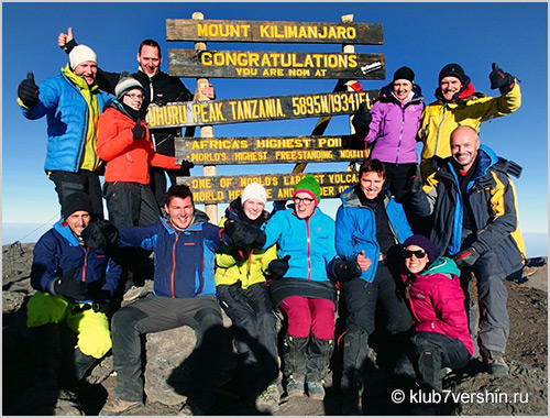 Africa: Expedition to Mount Kilimanjaro (5895m)
