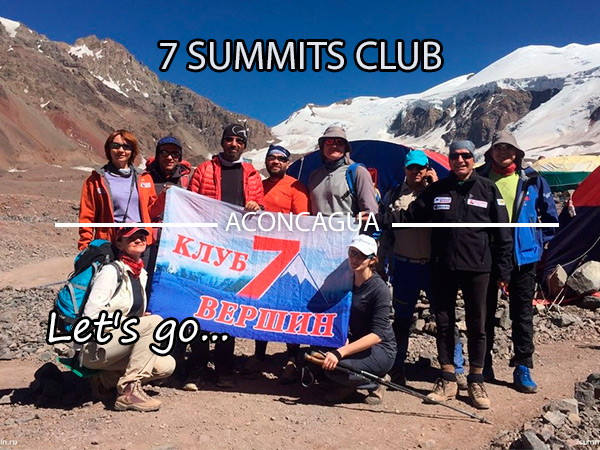 Expedition Cerro Aconcagua